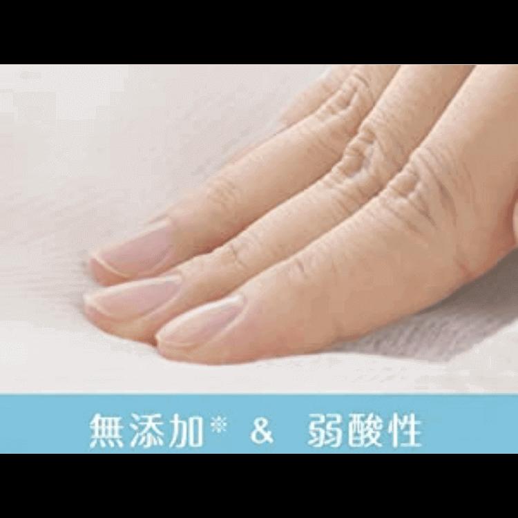 刺激の少ない優しいオムツ おしっこやうんちが肌に触れつづけるとお肌がアルカリ性になり、刺激に弱くなってしまいます。 ナチュラルムーニーは、無添加、肌と同じ弱酸性仕様の表面シートで、赤ちゃんのお肌に優しい紙オムツです。