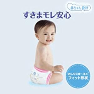 フィット形状は元気な赤ちゃんに最適